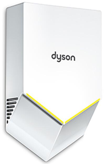 dyson ab12 white. Black Bedroom Furniture Sets. Home Design Ideas