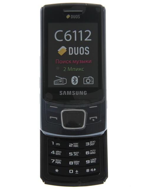 Телефоны samsung gt-c6112 как снять защиту с телефона samsung