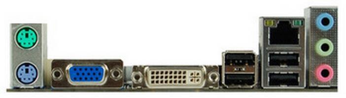 Download Drivers: Biostar A780L3 Realtek LAN