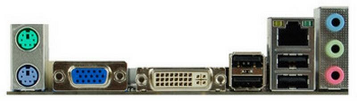 Driver UPDATE: Biostar A780L3 Realtek LAN