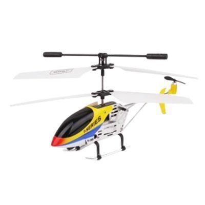 Вертолет func hgi 30 инструкция