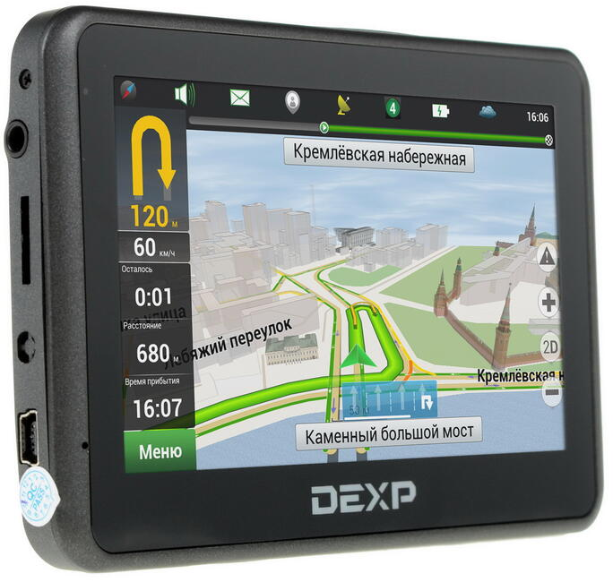 Какой навигатор лучше скачать на Андроид. Лучшие GPS.