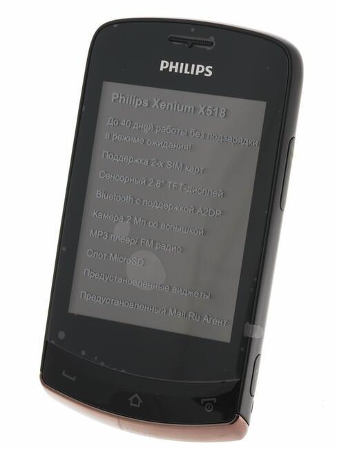 Philips x518 не работает сенсор panasonic ru - ремонт в Москве
