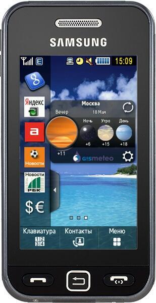 Прложения на телефон samsung gt-s5230 экшн камера на голову xiaomi купить