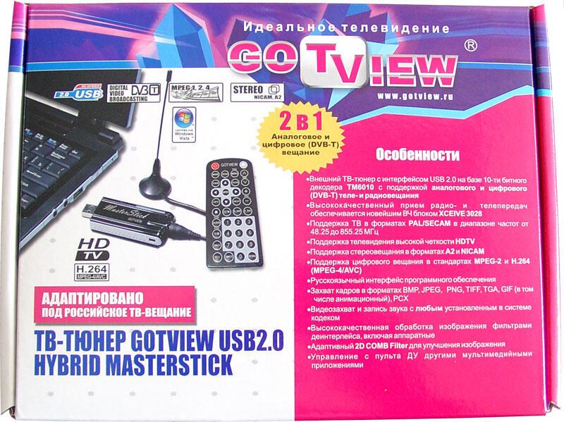 GOTVIEW MasterHD TVTuner Driver Download for Windows 10 7
