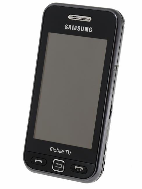Скачать игровые аппараты на samsung s5233t развлекательные игровые автоматы нижний новгород