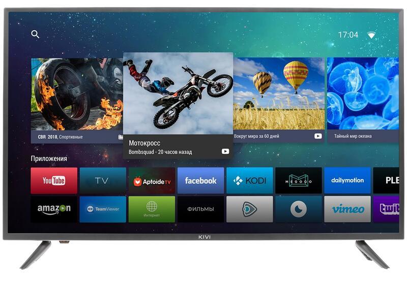 купить 40 102 см телевизор Led Kivi 40ur50gr серый в интернет магазине Dns характеристики цена Kivi 40ur50gr 1346028