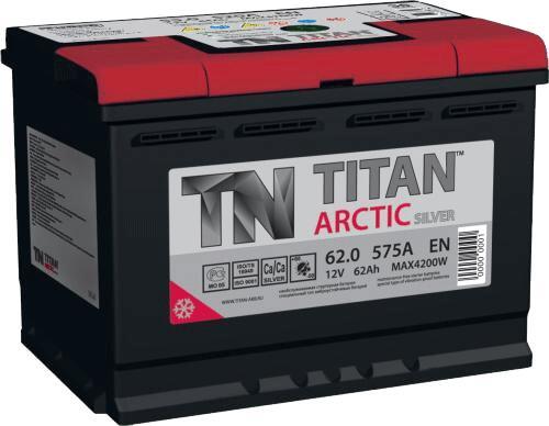 аккумуляторные батареи титан для sorento