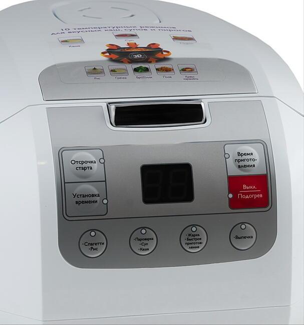 купить мультиварка Philips Hd 303300 белый в интернет магазине Dns