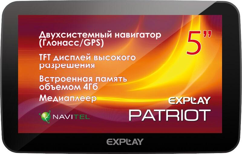 скачать и установить программу навител на навигатор explay бесплатно