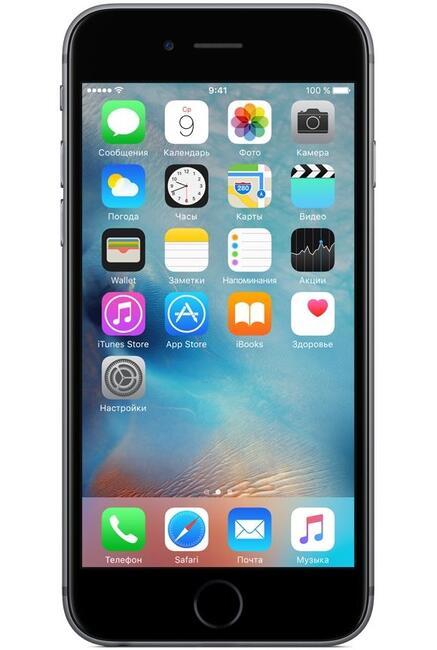 Оформить в кредит айфон 6s онлайн в кредиты в петрозаводске под залог недвижимости