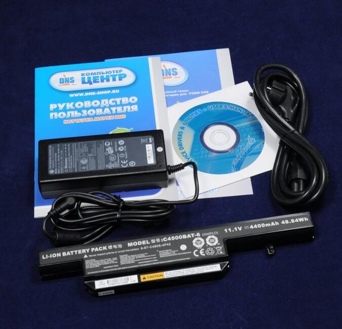 Драйверы для ноутбука dns 9270d (0121158, 0123952, 0124089.