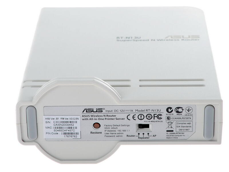 ASUS RT-N13 ROUTER DRIVER PC