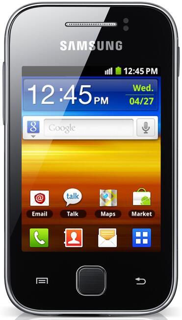 Функция черный список в телефоне samsung gt-s5360 где купить мобильный телефон samsung gt-s5611
