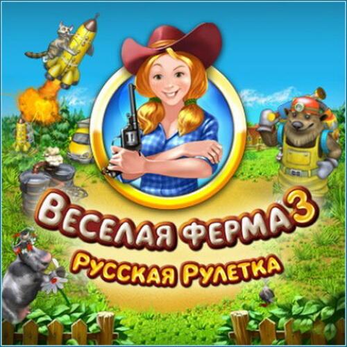 Казино с бонусом 200 рублей