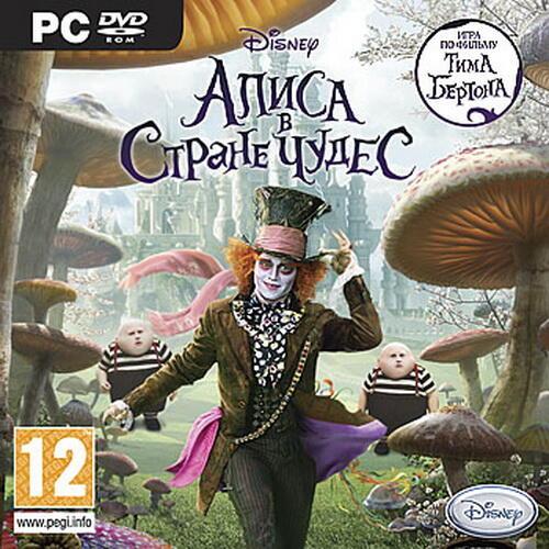 """e13f36df53c8e [177129] Игра """"Лучшие Игры для Детей. Disney Алиса в стране Чудес"""""""