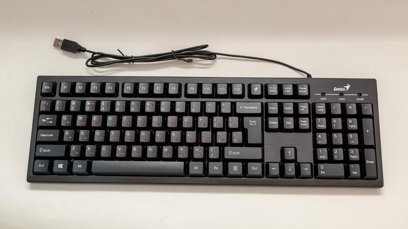 Periferiya - Obzor klaviatury Genius Smart KB-101.