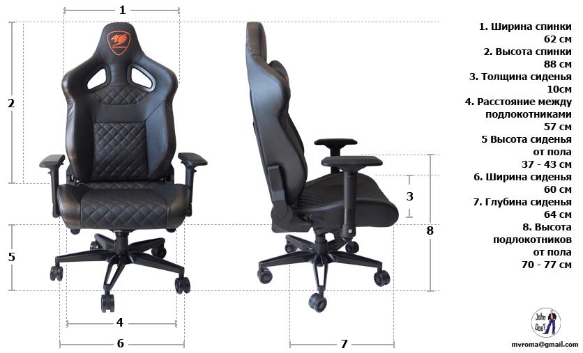 Офисная и торговая техника - Обзор кресла Cougar Armor Titan для крупных геймеров