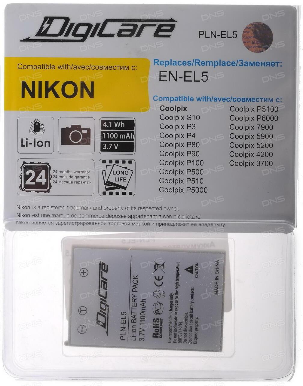 Аккумулятор DigiCare PLN-EL5