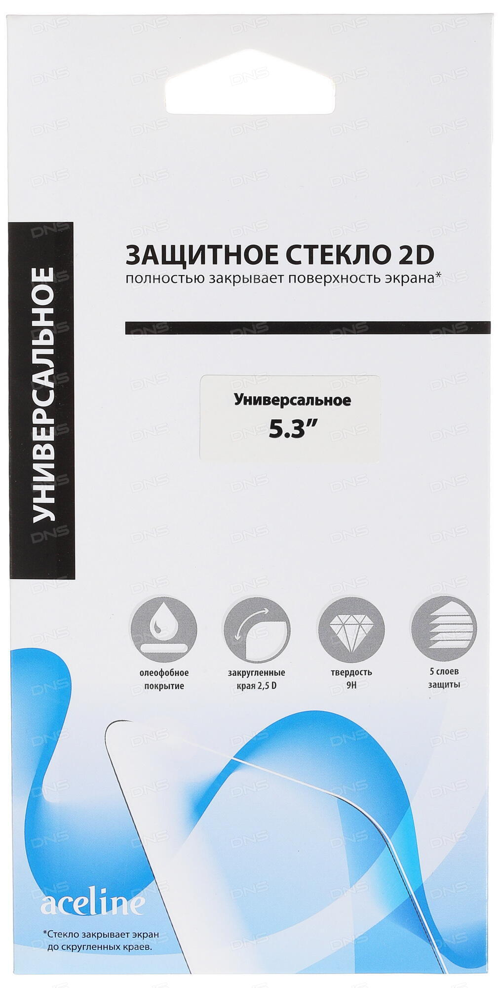 Защитное стекло Deppa для Samsung Galaxy A5(2017) 0.3 мм прозрачное 62288