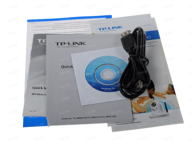Антенна TP-Link  TL-ANT2415MS 2,4 ГГц 15 дБи 2x2 MIMO секторная антенна