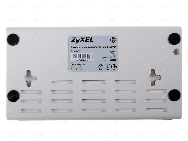 Коммутатор ZyXEL ES-105A Пятипортовый коммутатор Fast Ethernet с двумя приоритетными портами