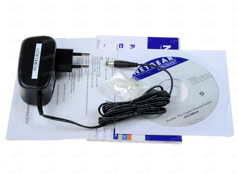 Коммутатор NETGEAR GS608-400PES Коммутатор на 8 портов 10/100/1000 Мбит/с
