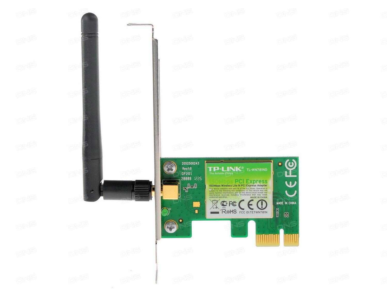 Антенна TP-Link TL-ANT5823B 5 ГГц внешняя направленная 23 дБи антенна