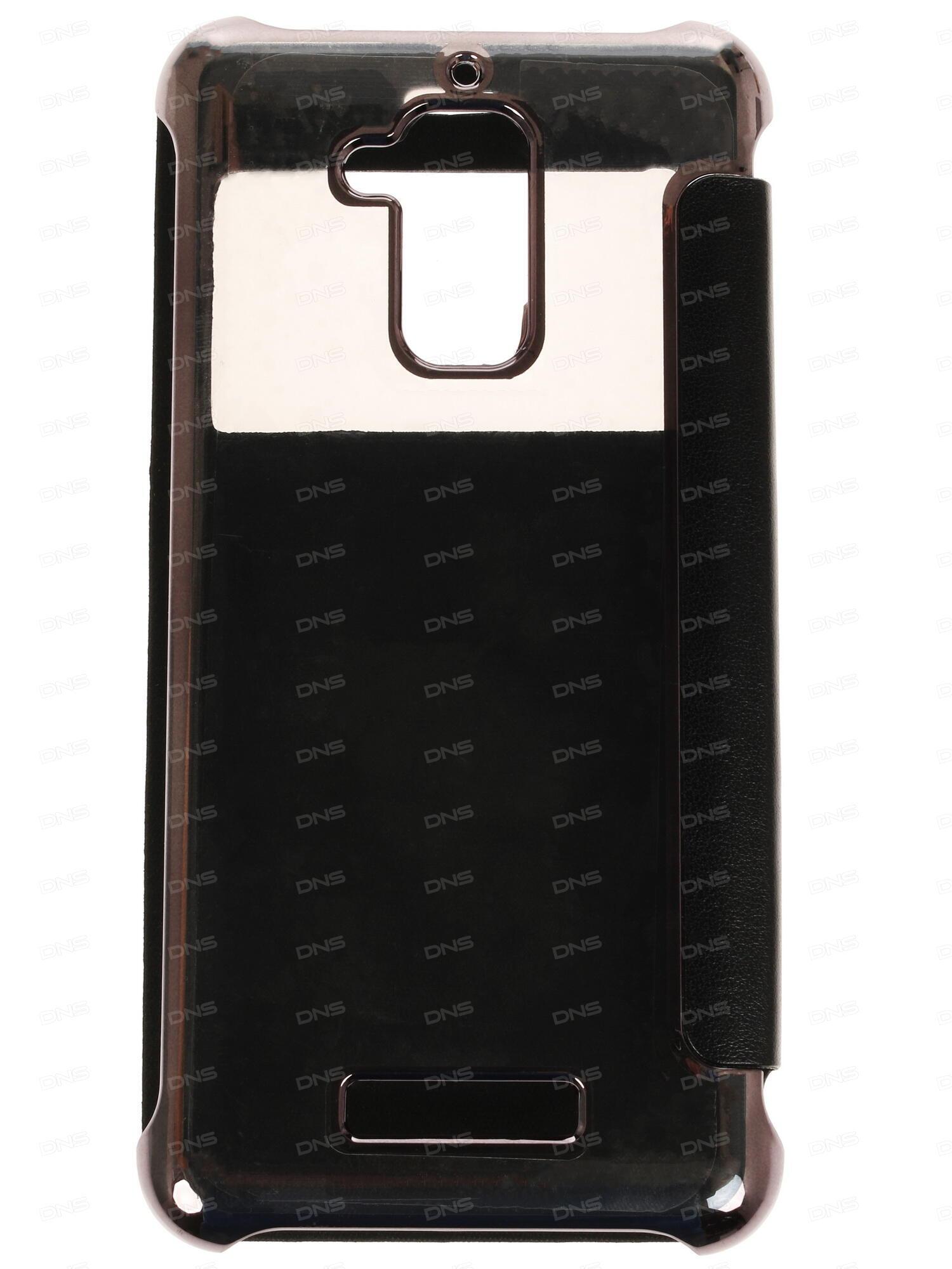 Чехол ASUS ZenFone 4 Max ZC554KL Svekla Turquoise FL-SVASZC554KL-TUR