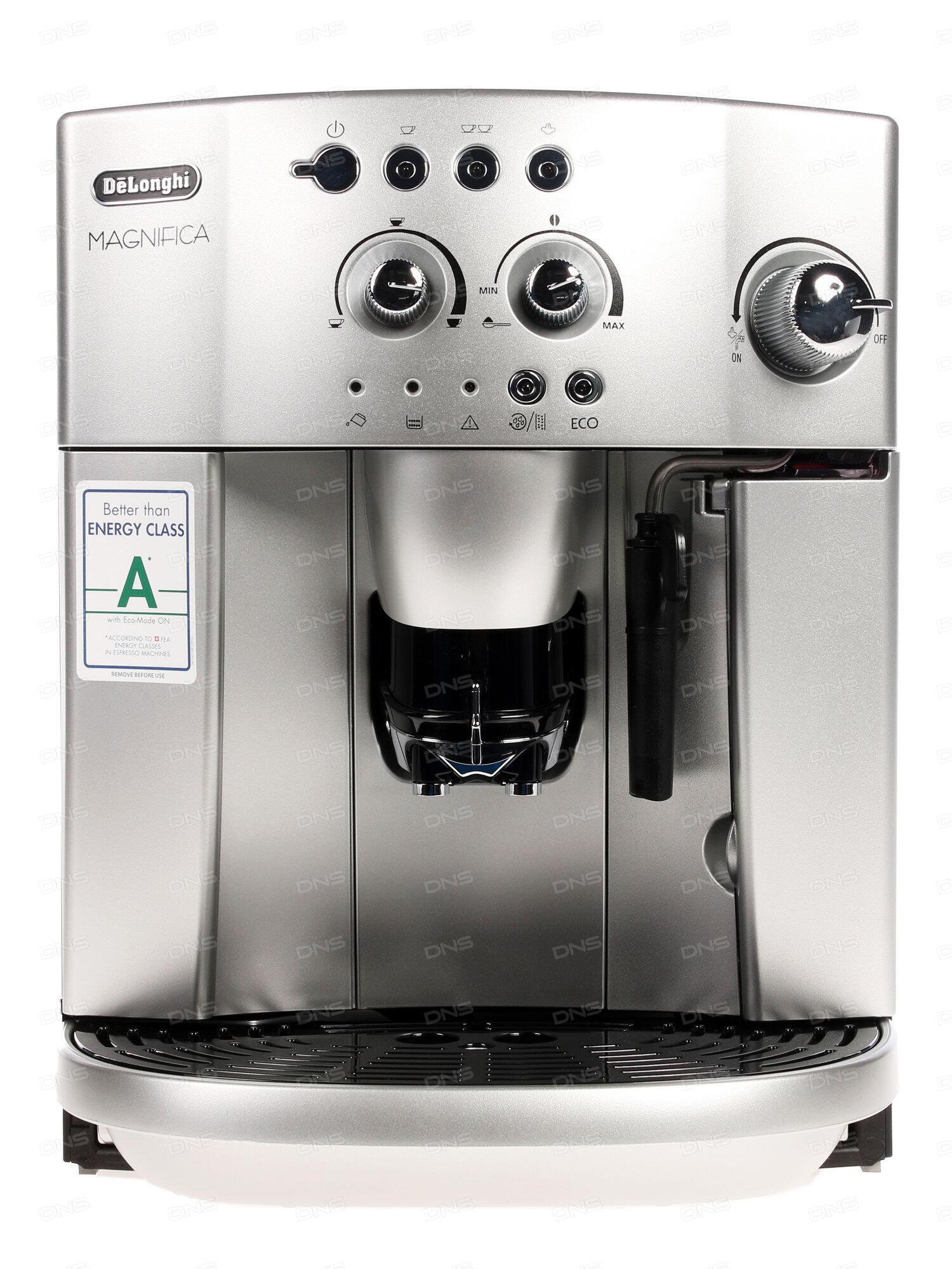 кофемашина делонги 4200 s инструкция