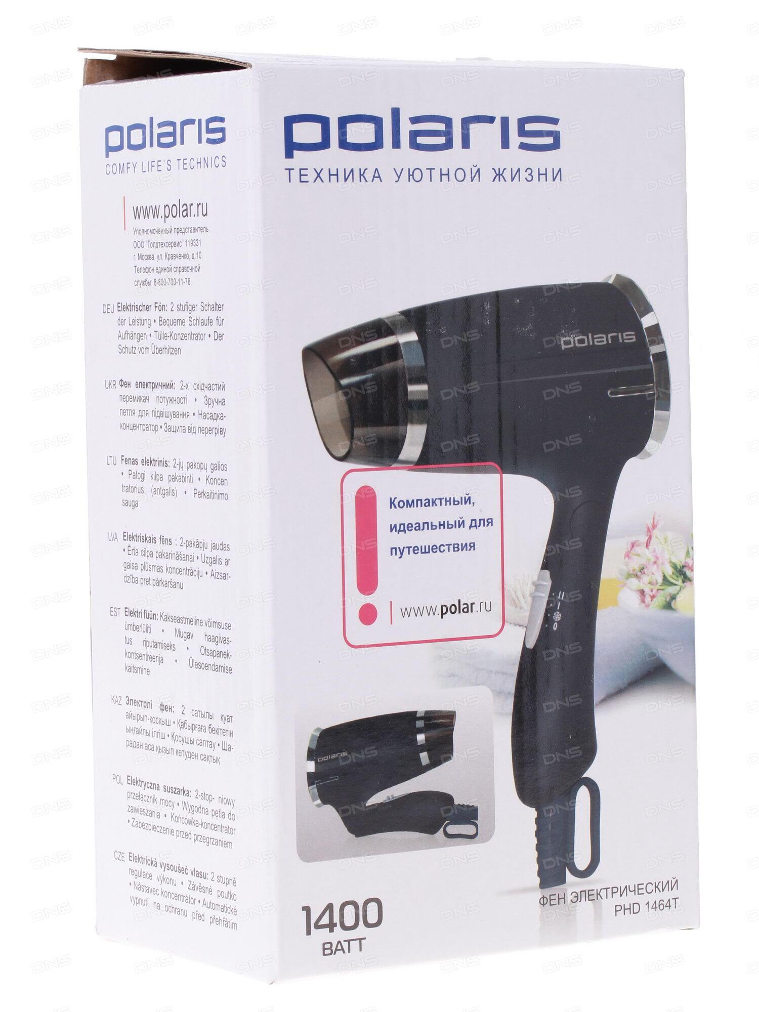 Фен Polaris PHD 1464T Black-Grey