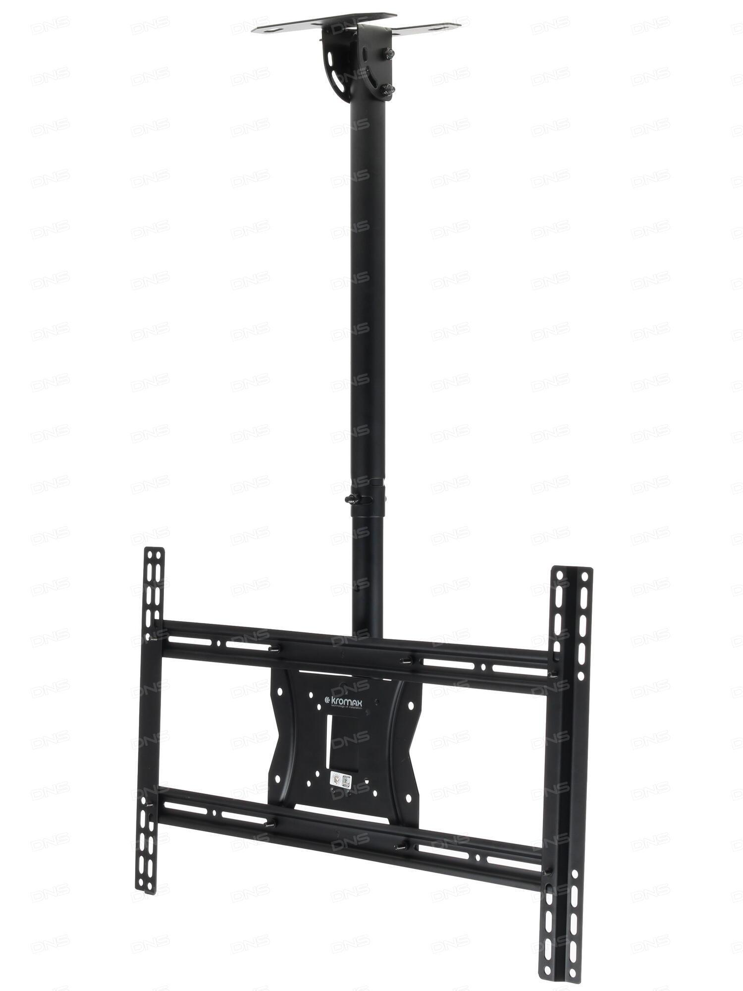 Кронштейн Kromax CASPER-204 белый