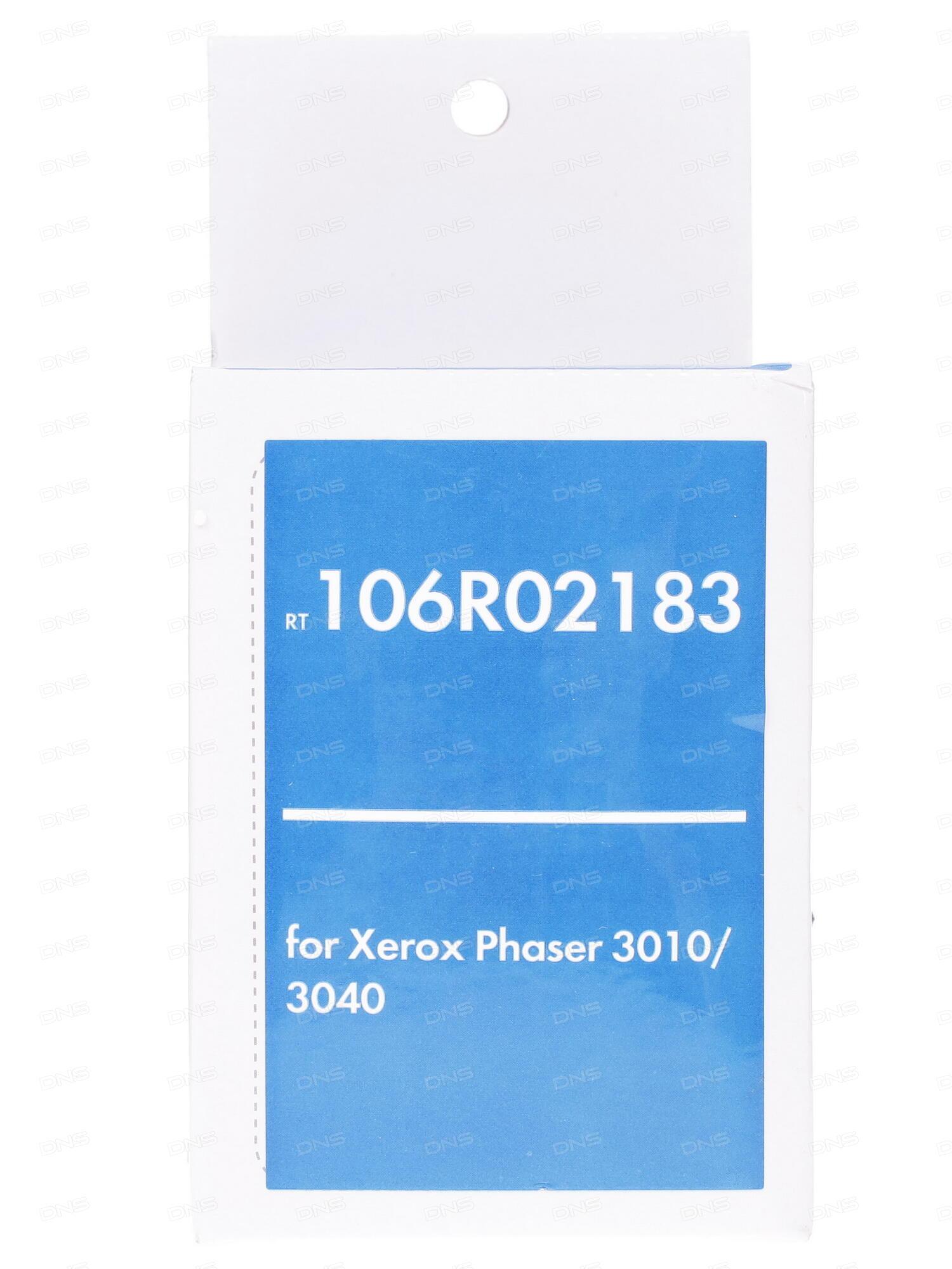 Картридж NV Print совместимый Xerox для Phaser 3435. Чёрный. 4000 страниц. (106R01414)