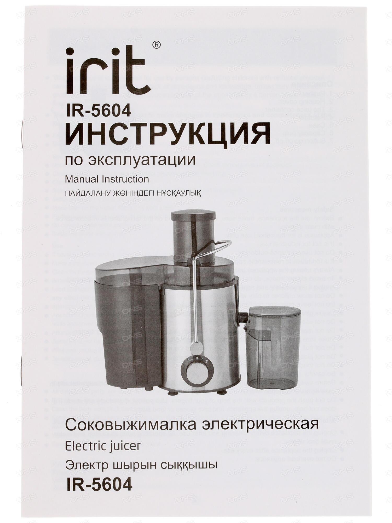 Соковыжималка Philips HR1836/00