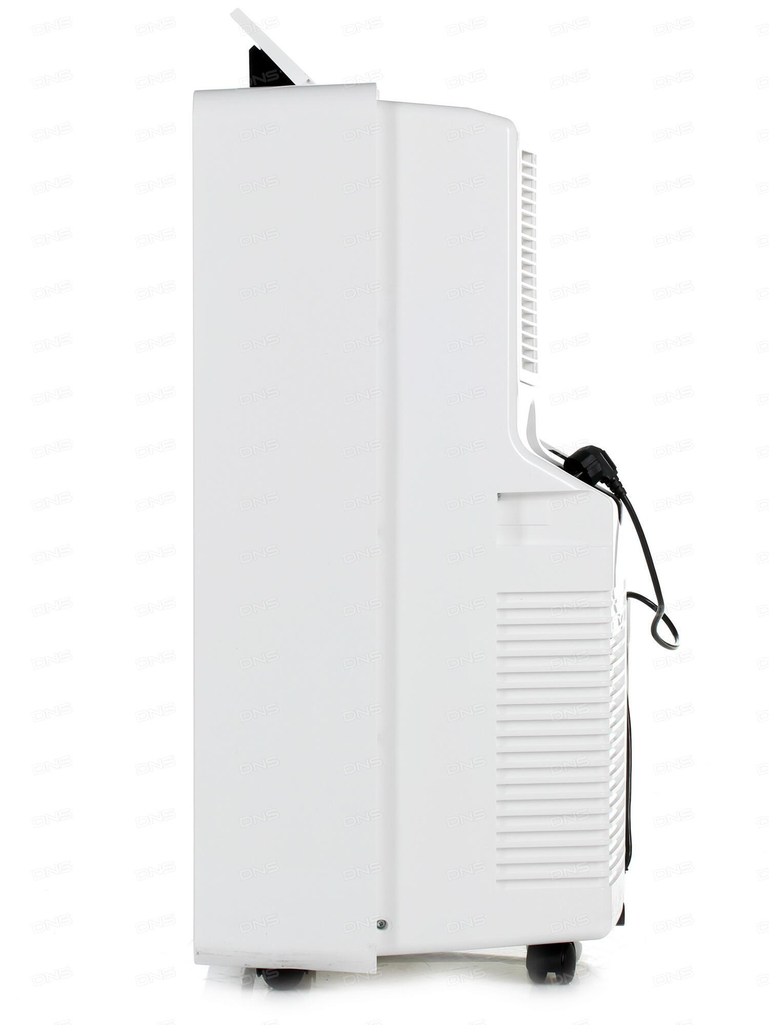 Купить кондиционер мобильный в одессе интернет магазин недорого