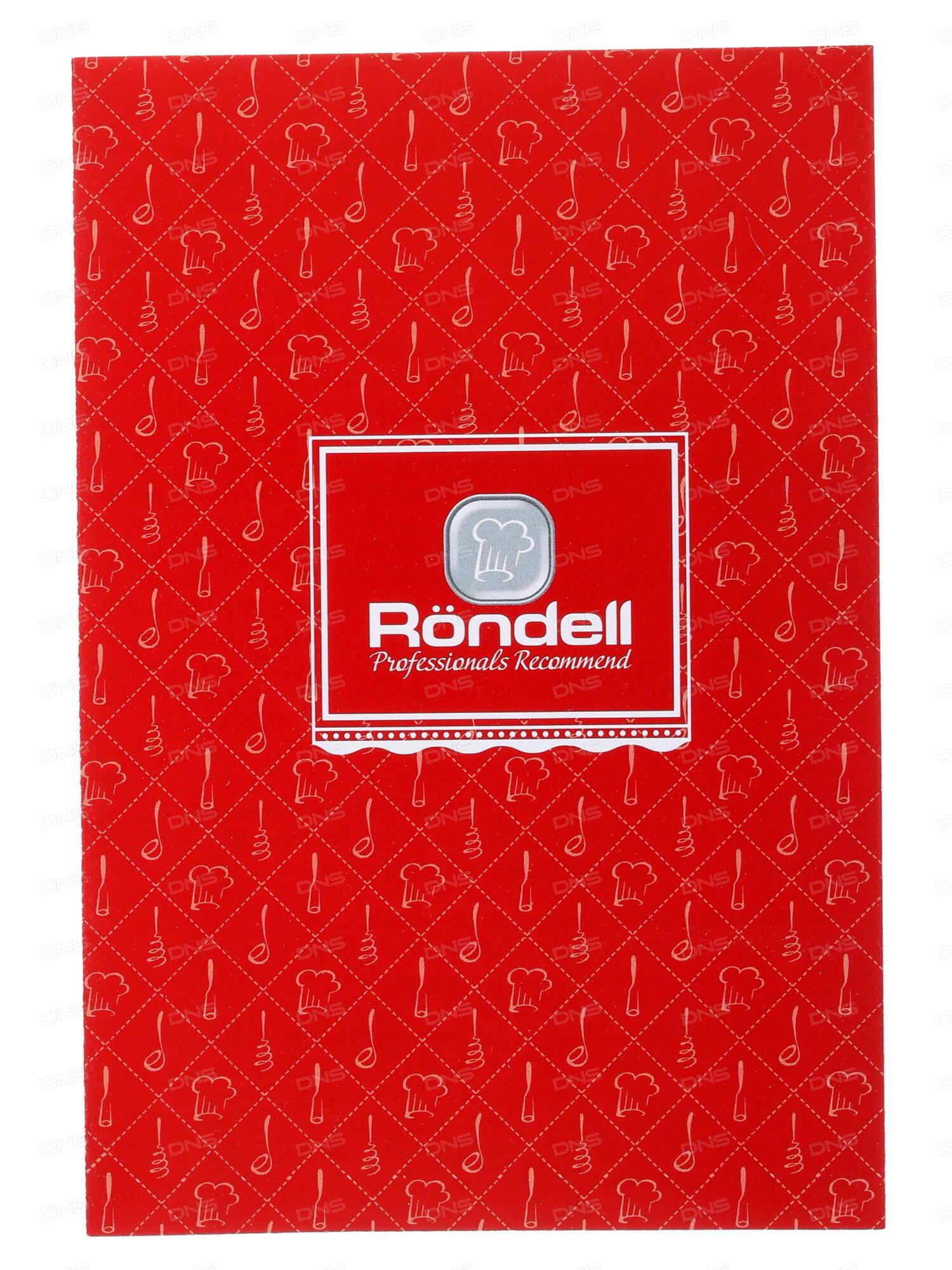 Сковорода Rondell Zeita 28cm RDA-118