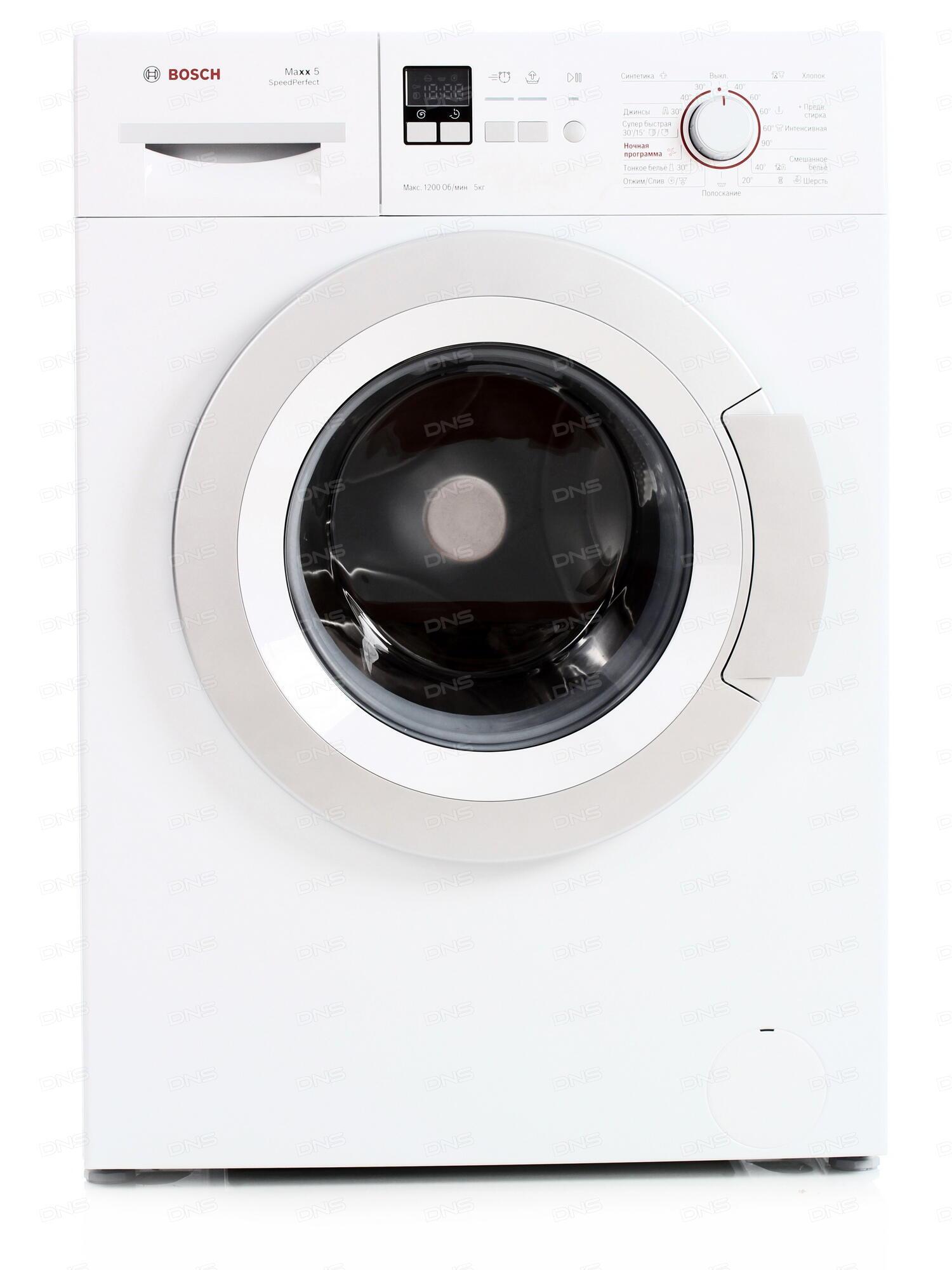 Ремонт стиральных машин bosch Молодежная ремонт стиральных машин бош Херсонская улица