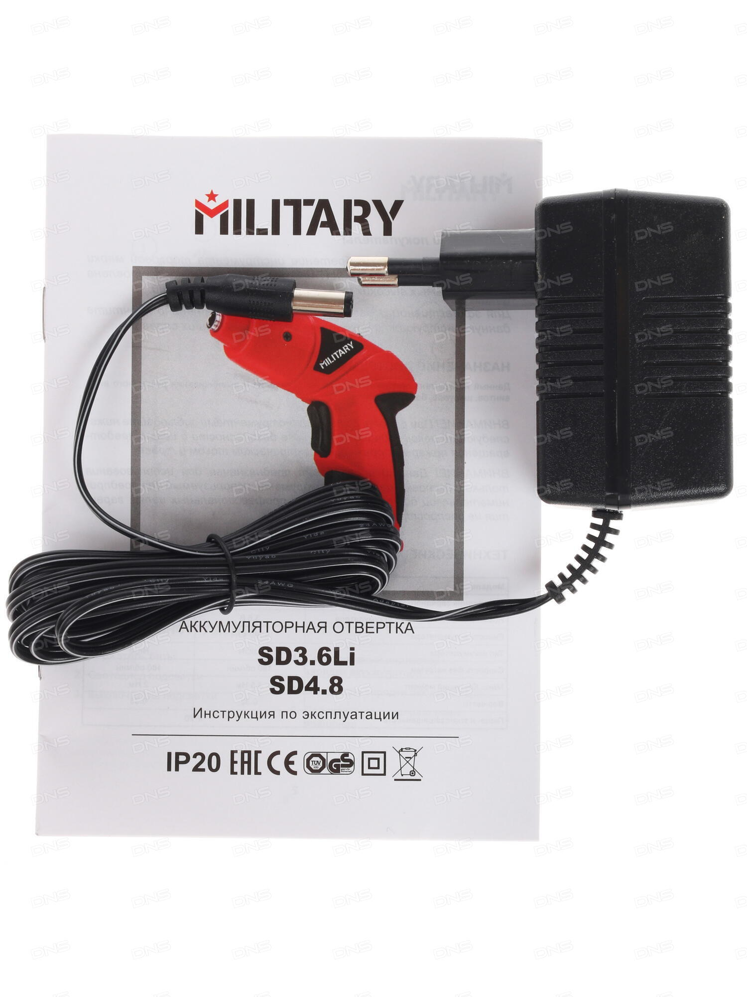 Отвертка Military SD4.8