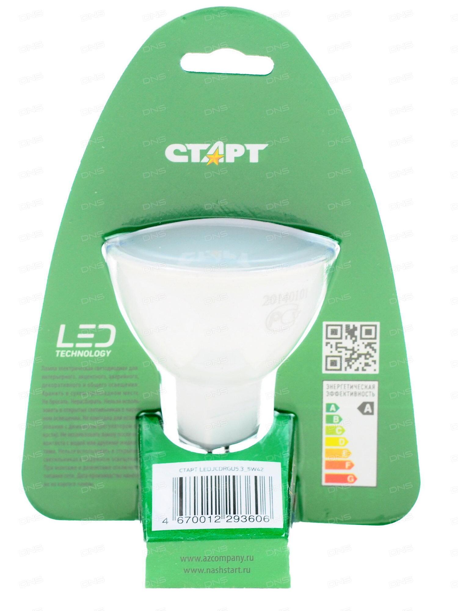 Светодиодная лампа старт схема фото 29