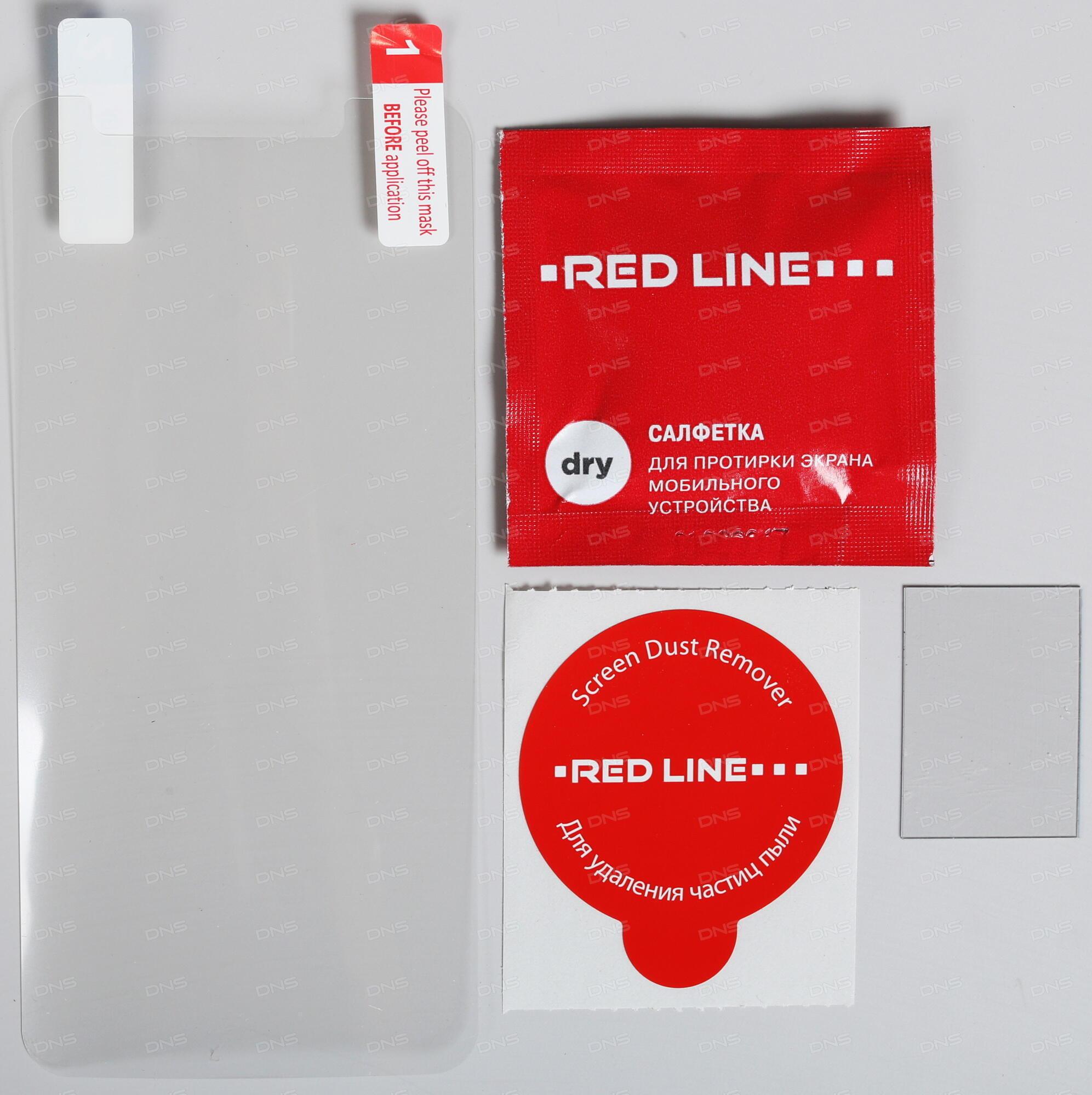 Защитная пленка Alcatel OneTouch 5015 Pop 3 (5) Red Line
