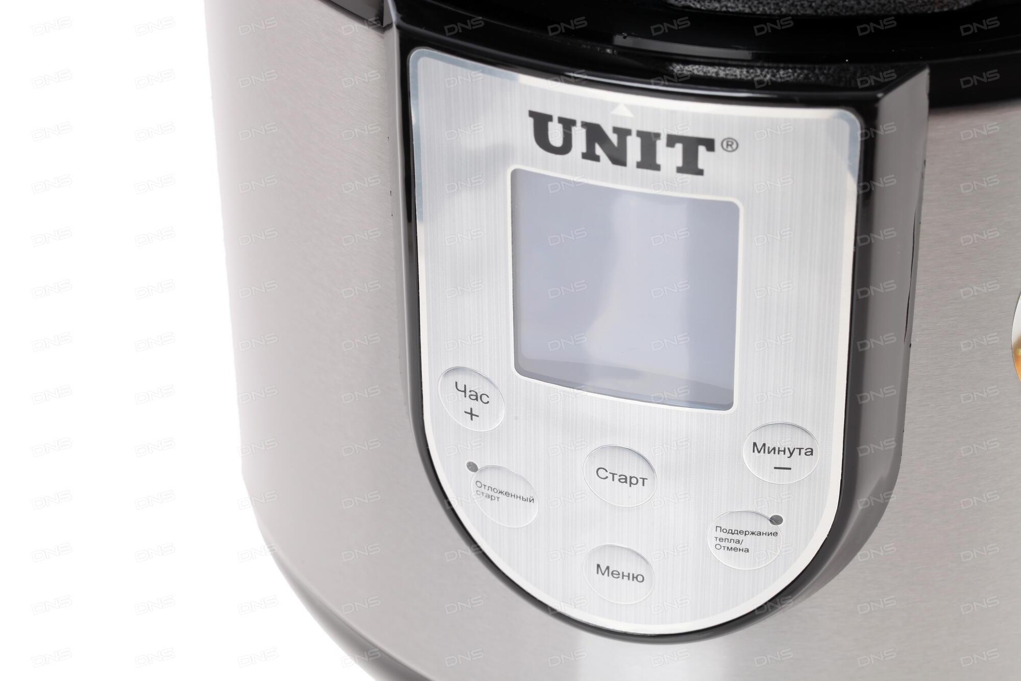 рецепты для мультиварка unit usp 1210s