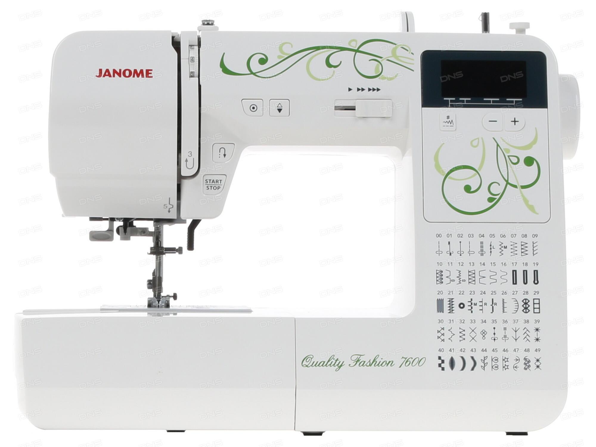 Швейная машина Janome 7524 A белый