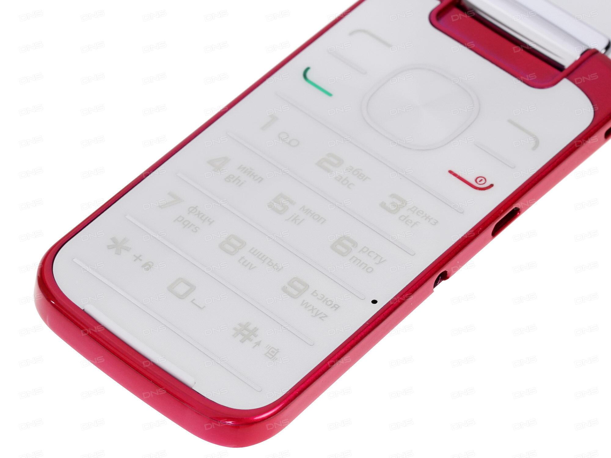 Сотовый телефон BQ BQM-1801 Bangkok Orange
