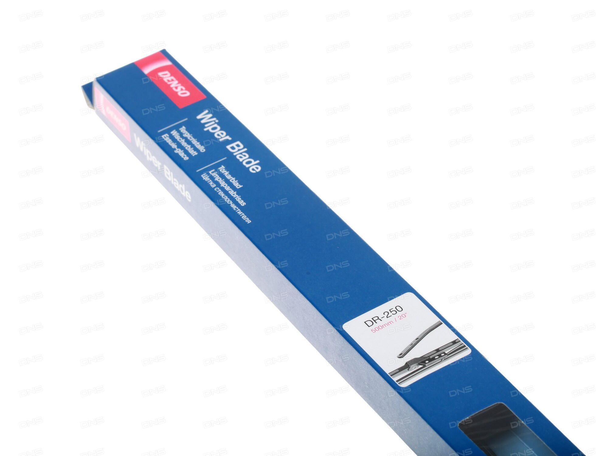 Щетки стеклоочистителя Bosch Aero L+R 750mm 650mm 3 397 007 120