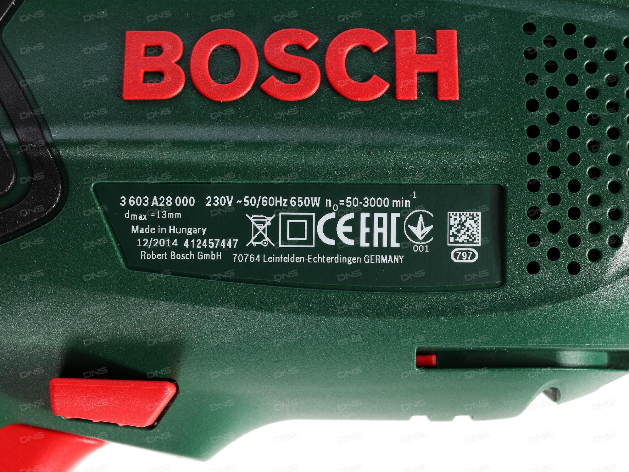 bosch psb 650 re dns 0152103. Black Bedroom Furniture Sets. Home Design Ideas