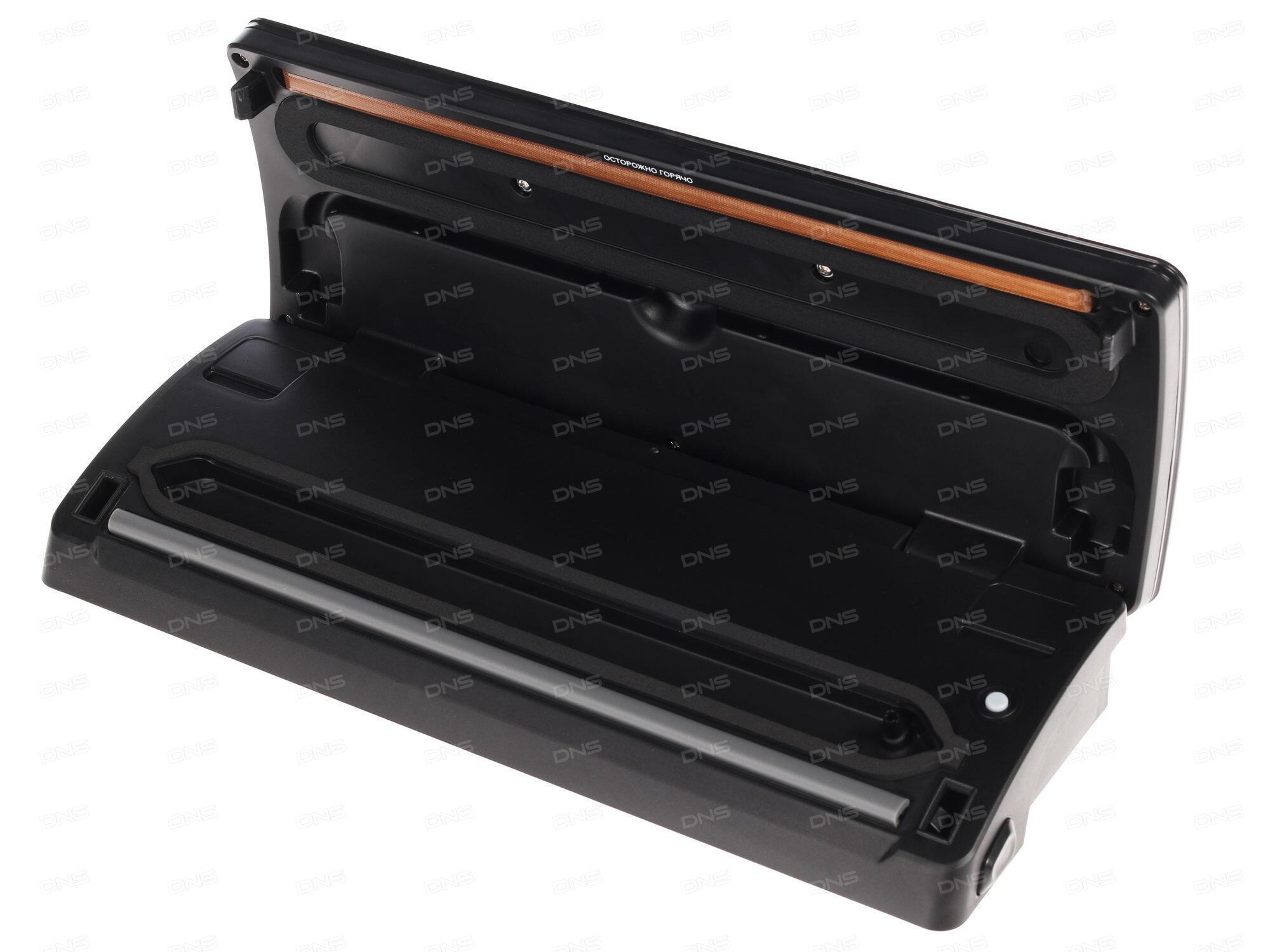 Вакуумный упаковщик Rommelsbacher VAC 200
