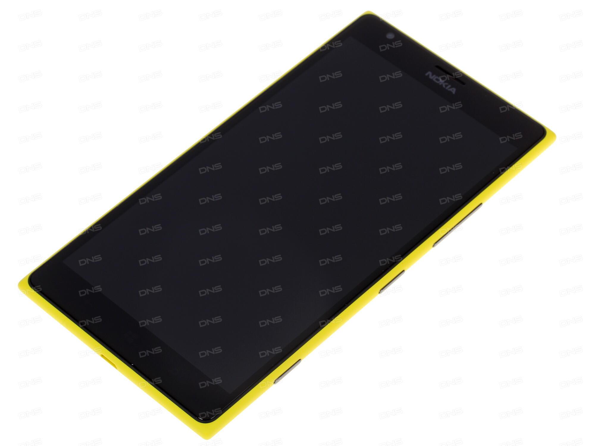 Смартфон Sony Xperia XA1 Ultra Dual (G3212) Black MediaTek Helio P20/4GB/32GB/6
