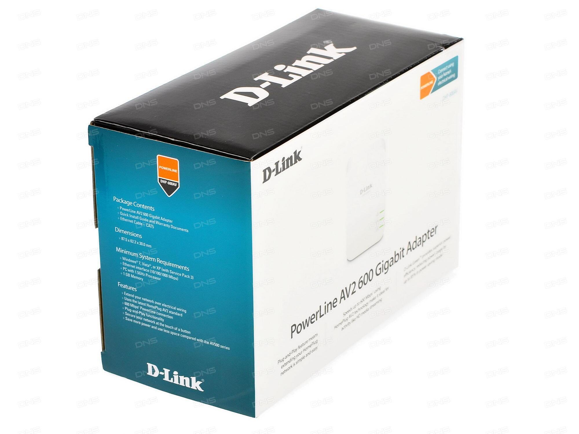 Адаптер PowerLine D-Link  DHP-P338AV/A1A PowerLine-адаптер с поддержкой HomePlug AV 3 LAN-портами и встроенной электрической розеткой