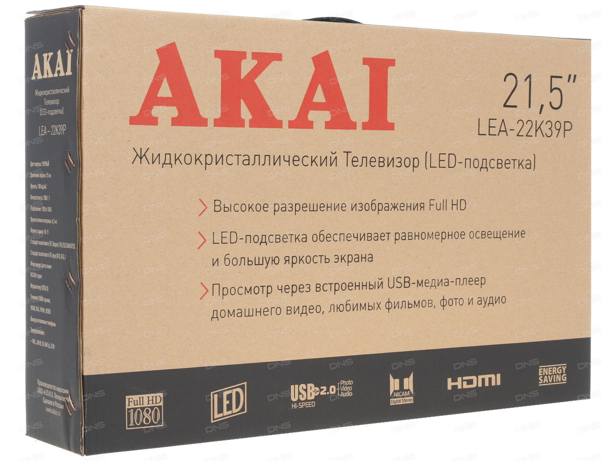 Телевизор Akai LEA-22K39P LED 22