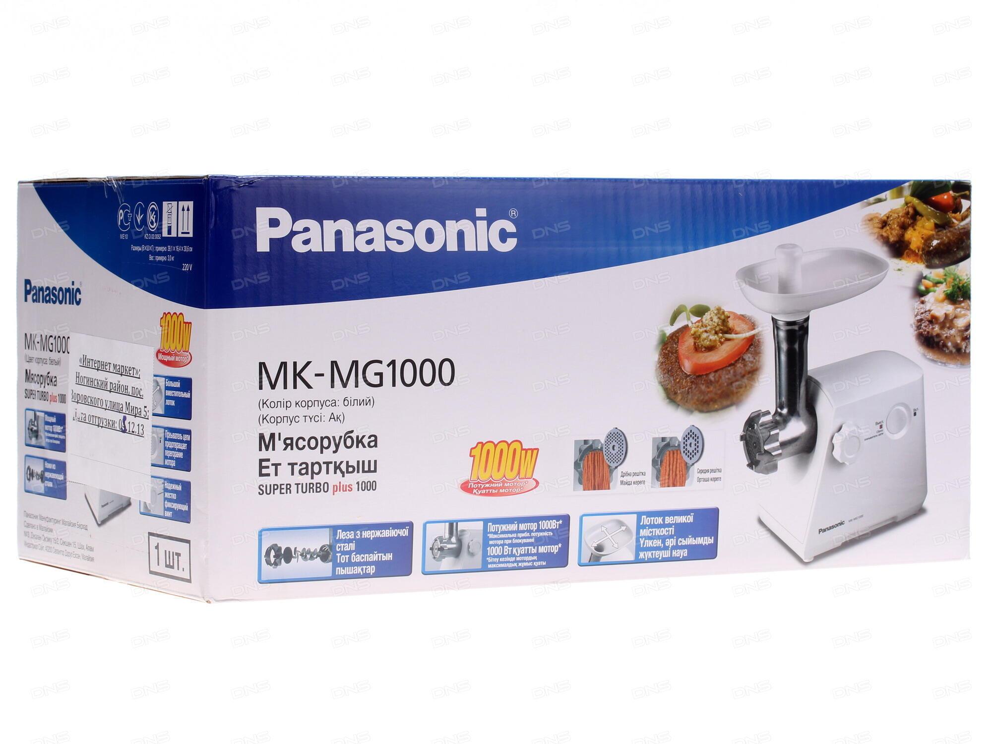 Мясорубка Panasonic MK-MG1000WTQ